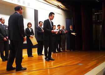経営方針発表会