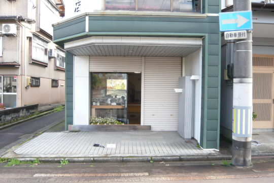 ~before~ 既存店舗入口 外観~