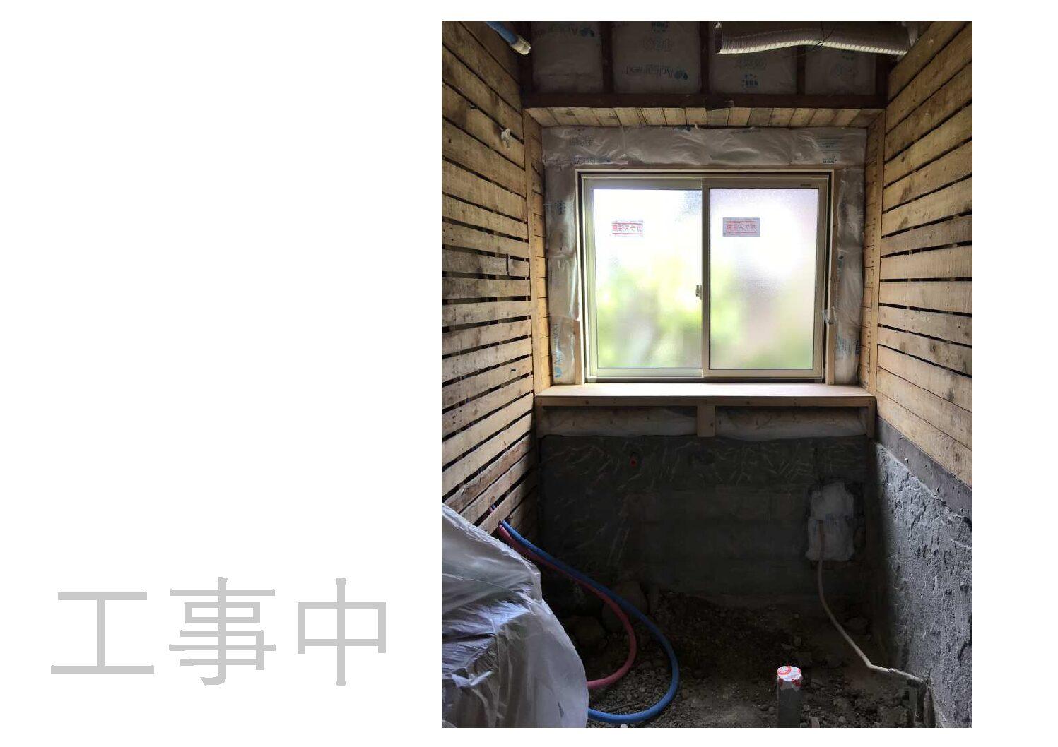 ~工事中~ 新しい窓の設置や断熱材充填、給排水、換気ダクト・電気配線工事をします